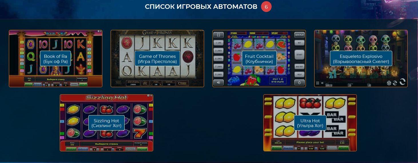 в бесплатно автоматы играть без игровые начинайте