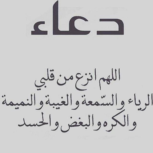يااااااا رب Tajweed Quran Arabic Words Words