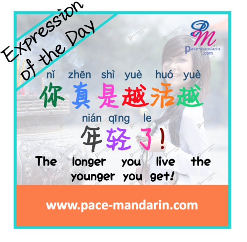 Expression of the Day @ #PaceMandarinExpressionoftheDay 你真是越活越年轻了!The longer you live the younger you get! Find out more about us @ www.pace-mandarin.com