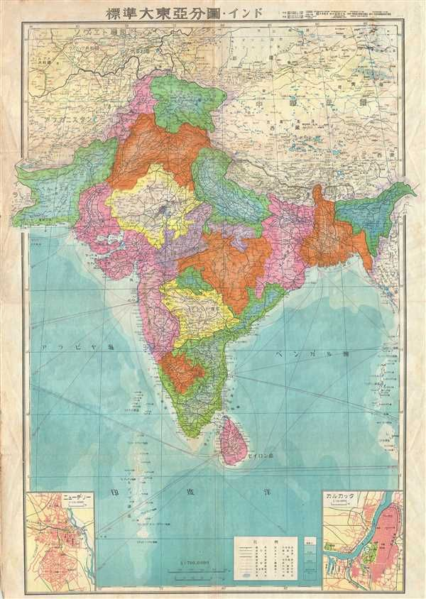 1943 or showa 18 world war ii era japanese map of india and pakistan 1943 or showa 18 world war ii era japanese map of india and pakistan pre independence publicscrutiny Image collections