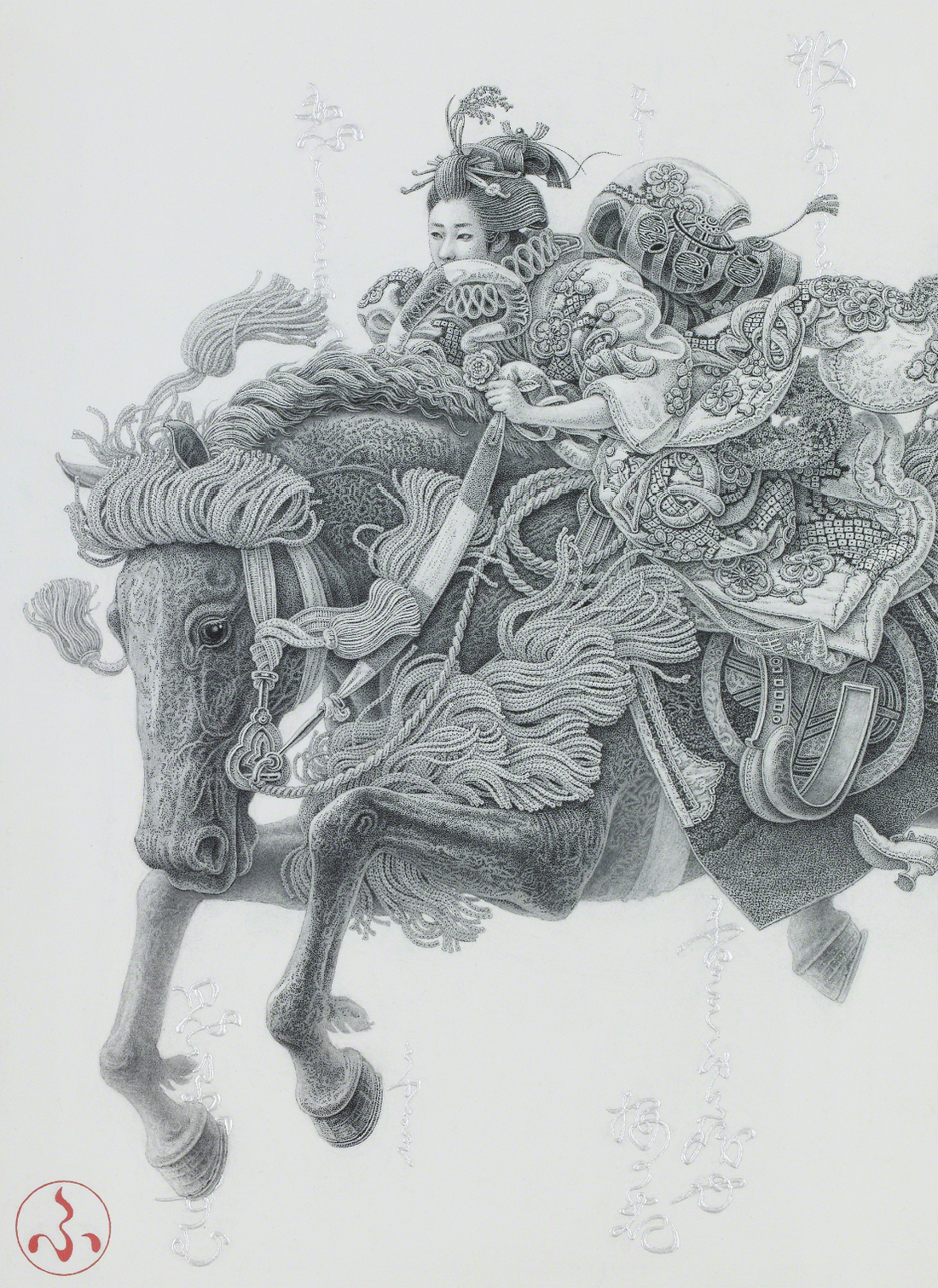 彌月風太郎Futaro Mitsuki |鉛筆/紙畫