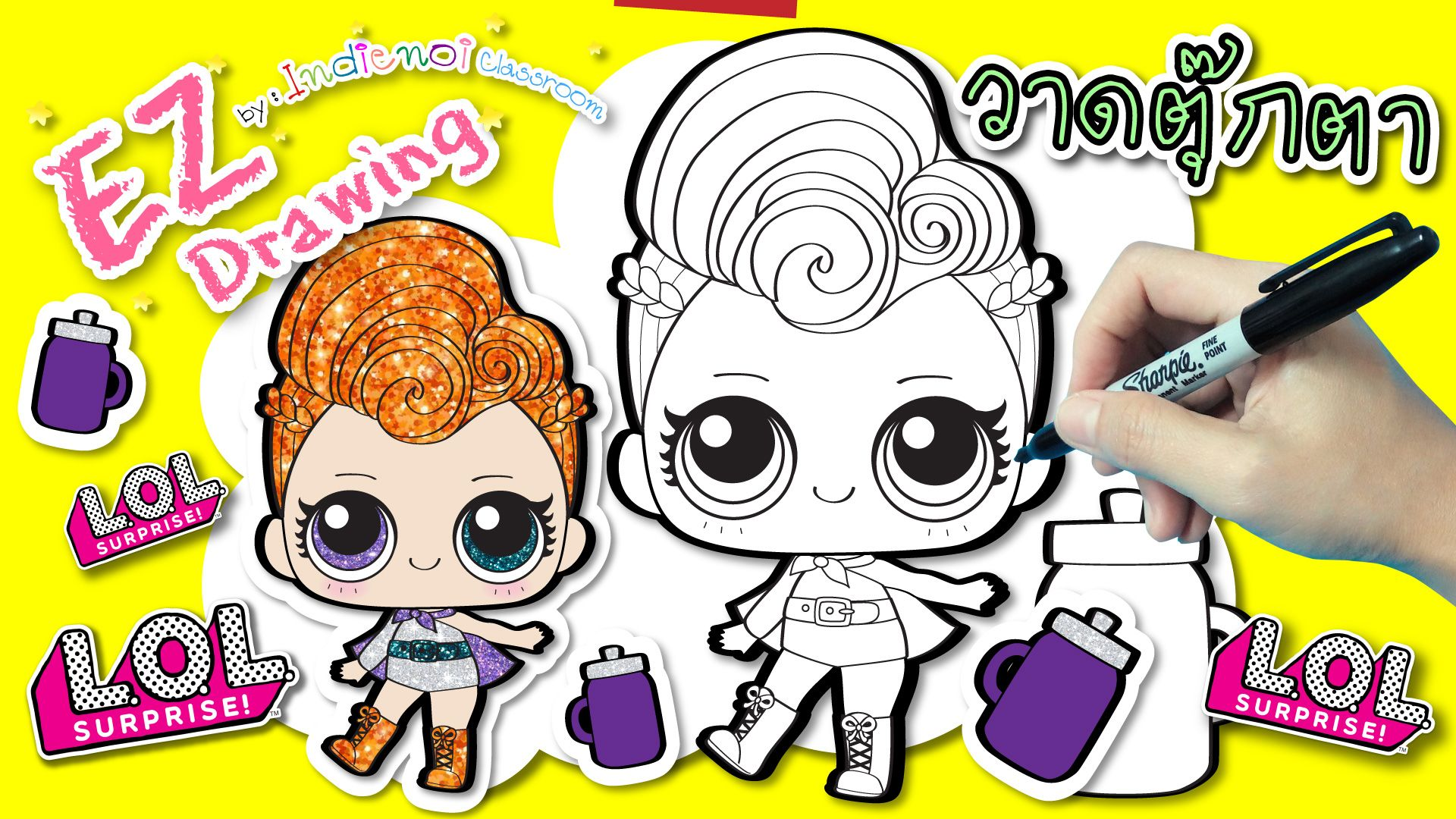 how to draw a lol doll