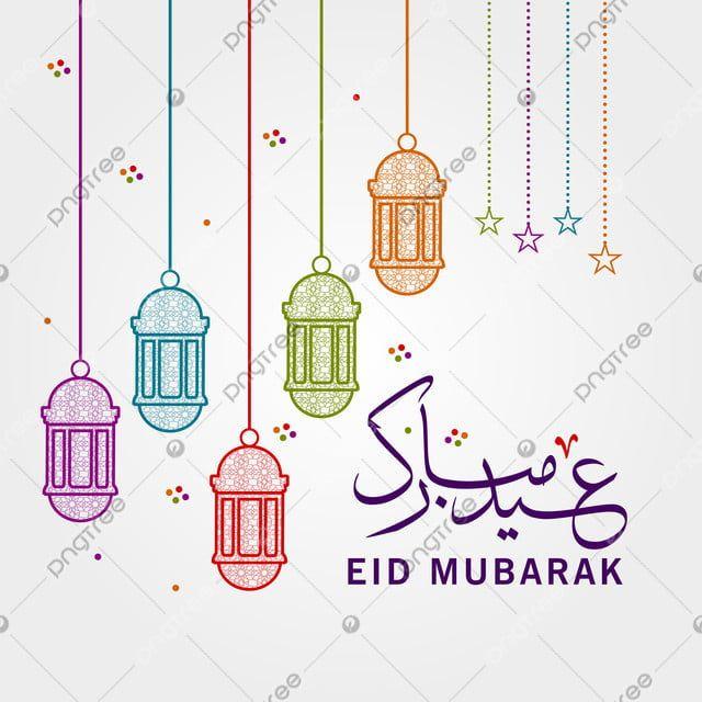 عيد مبارك ملون عيد عيد مبارك عيد الخط Png والمتجهات للتحميل مجانا In 2020 Creative Graphic Design Graphic Design Templates Eid Mubarak