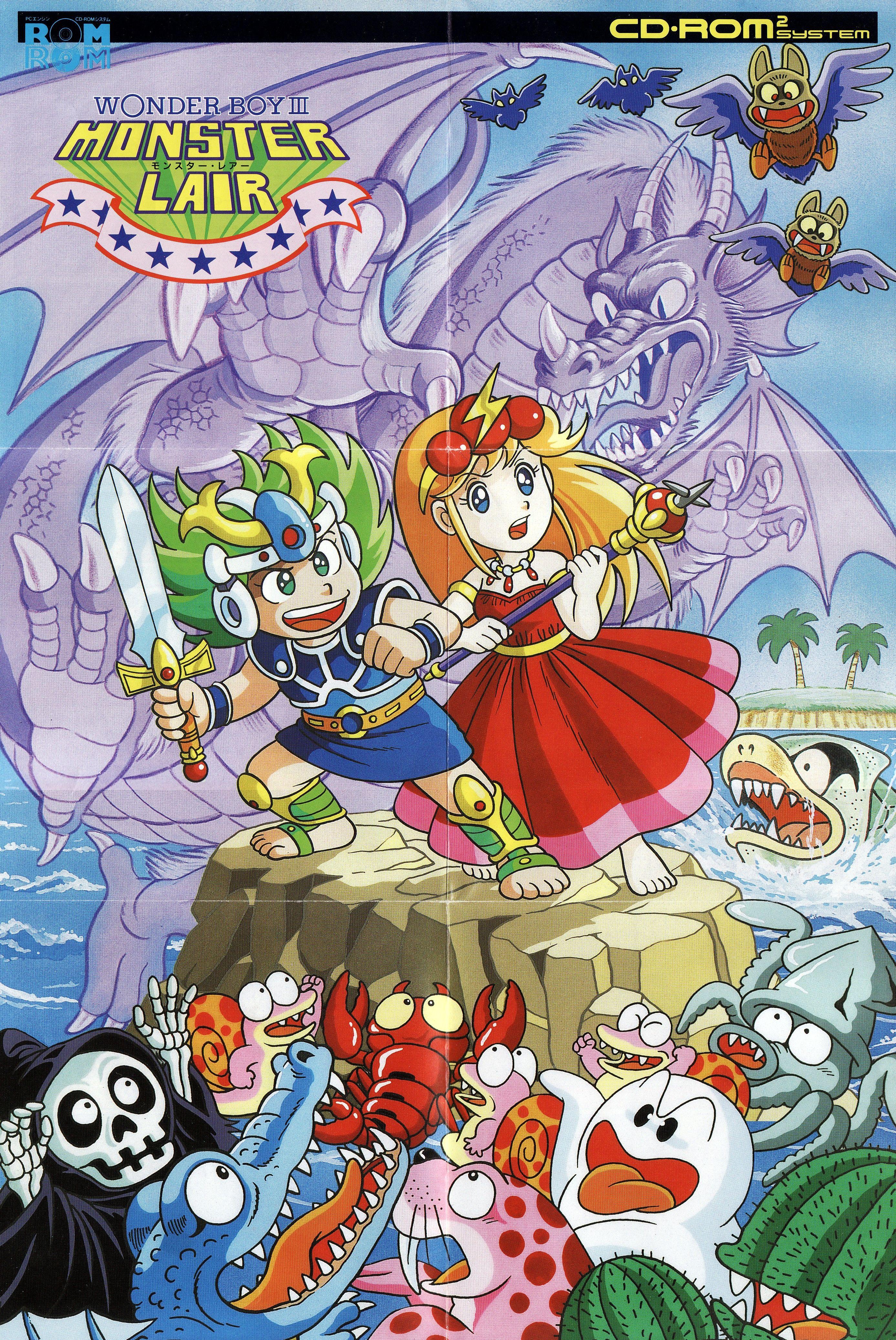 Wonder Boy III Monster Lair (SEGA)   Video Game Art ...