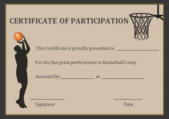 Basketball participation certificate free printable basketball basketball participation certificate free printable yadclub Images