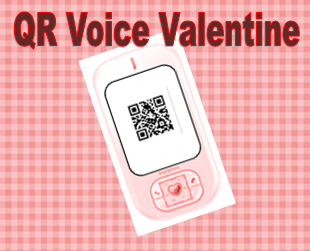 Valentines and Technology