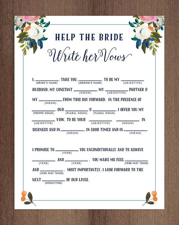 real wedding vows