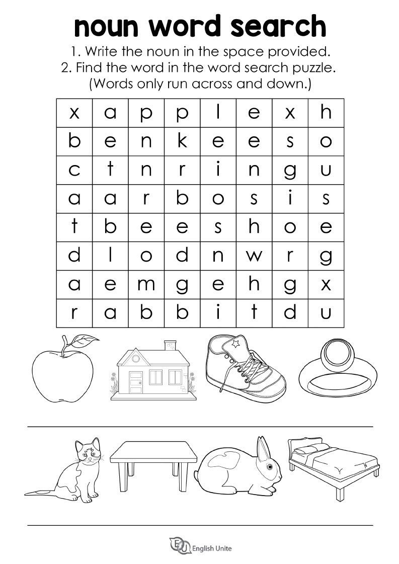 Noun Word Search Puzzle English Unite Verb Words Nouns And Verbs Worksheets Word Puzzles For Kids [ 1121 x 793 Pixel ]