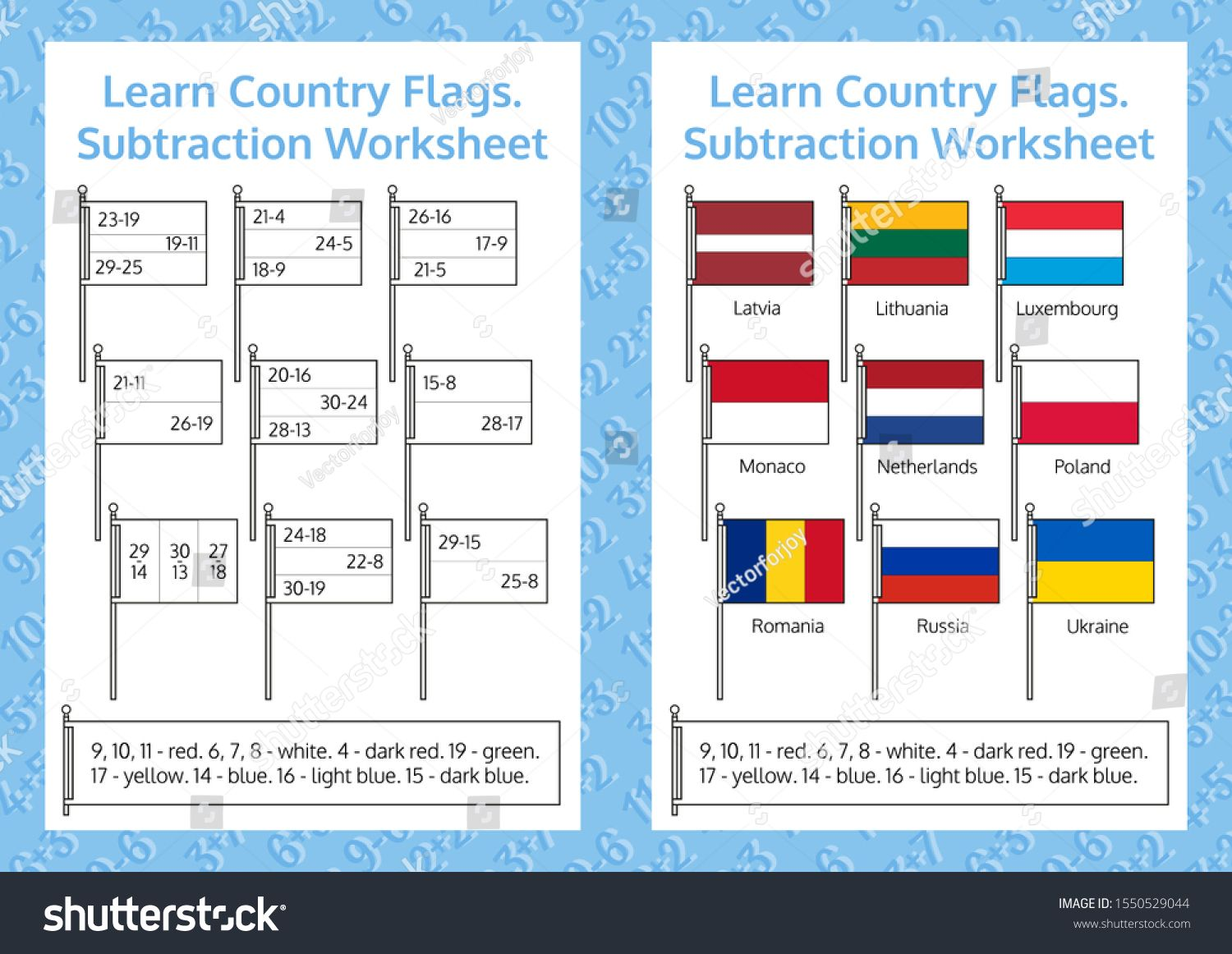 Learn Country Flags Subtraction Worksheet Educational