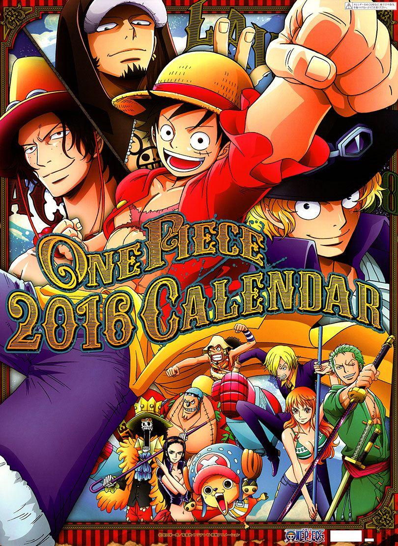 海贼王2016年动画版年历4399动漫网 Best anime shows, One piece anime