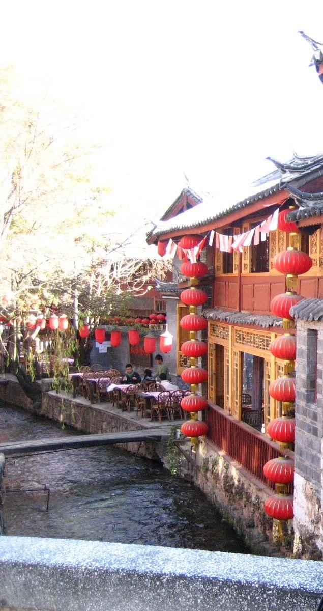Lijiang Old Town 丽江古城 in Lijiang, 云南