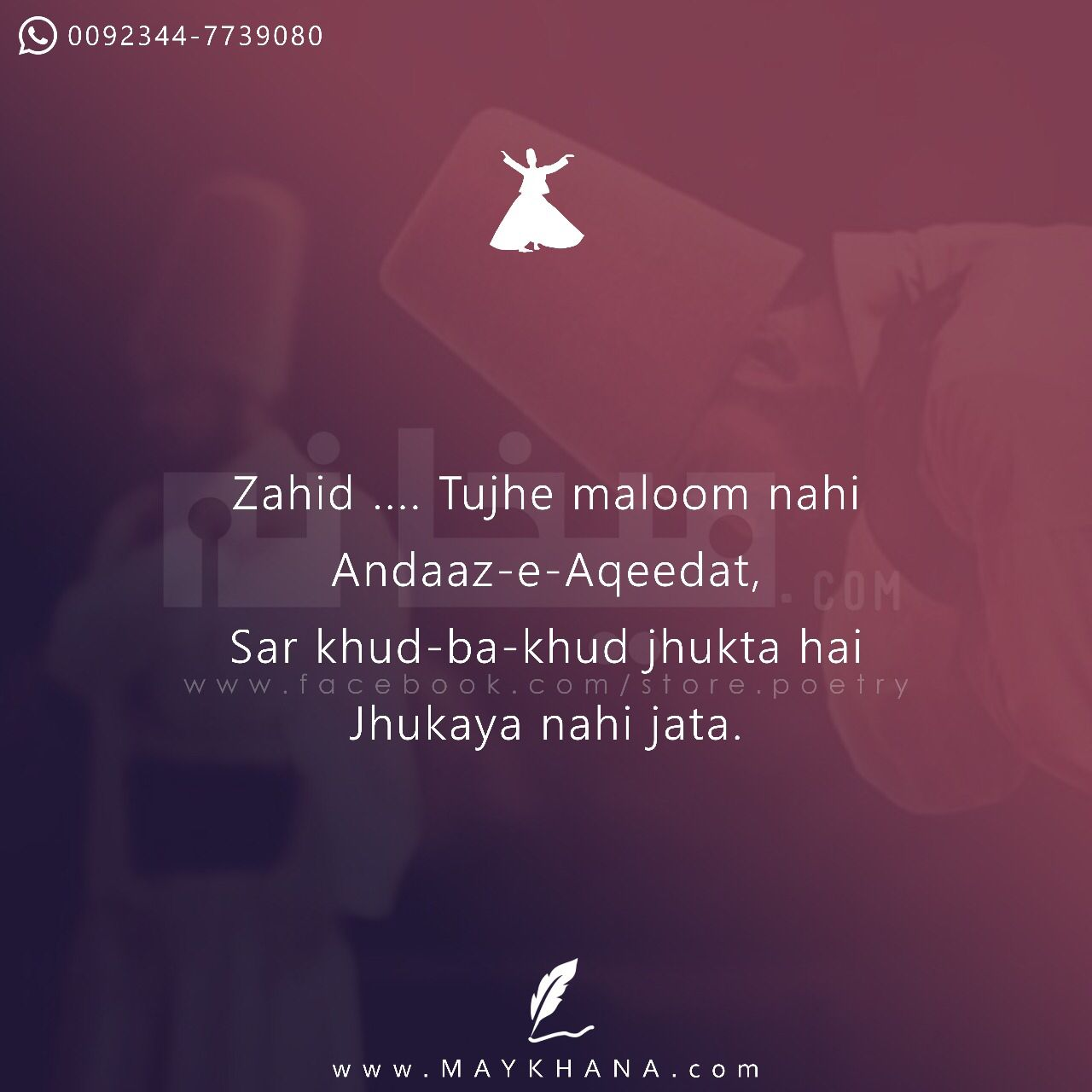 Pin By Mizzu On Quotes Islamic Inspirational Quotes Urdu Words With Meaning Urdu Love Words