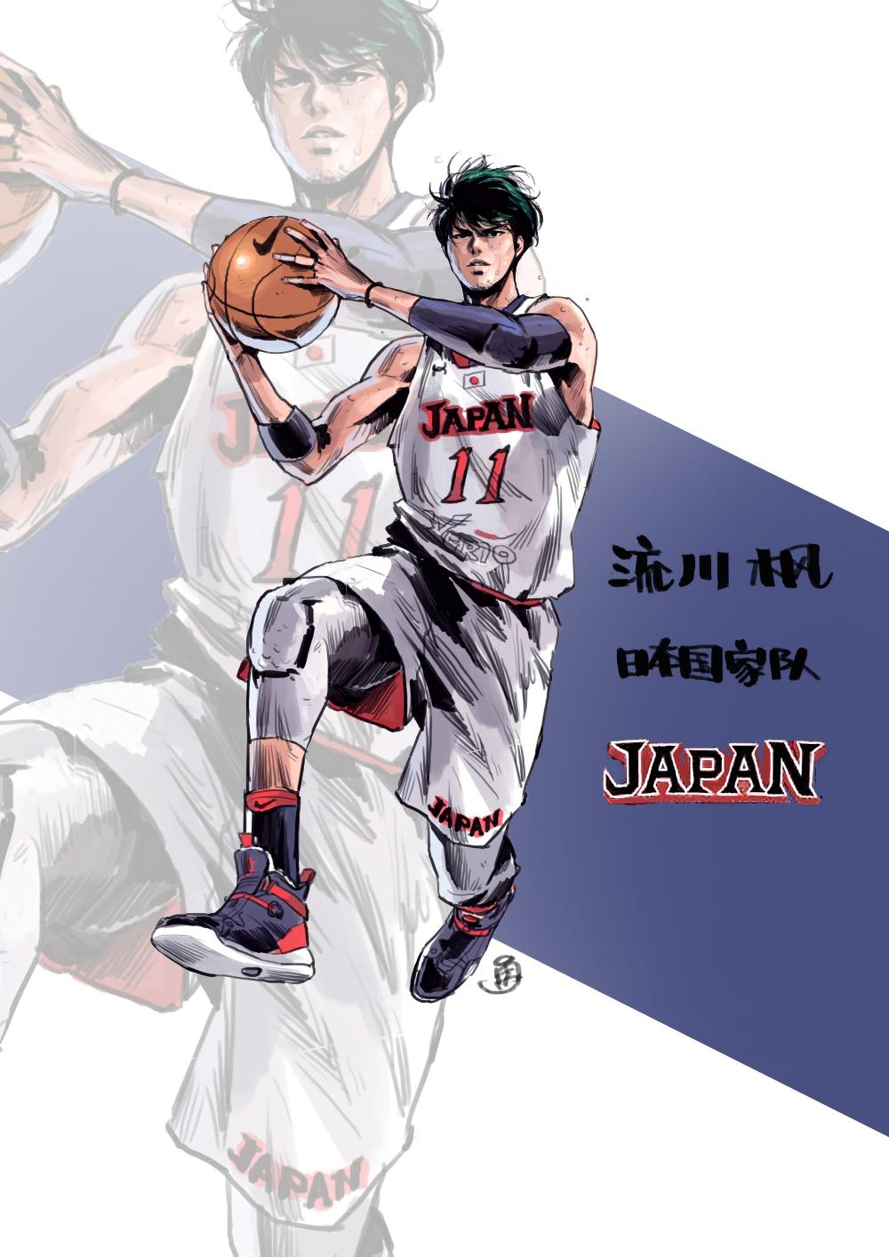 Kaeda Rukawa At Team Japan By Yong Li In 2020 Slam Dunk Anime Slam Dunk Manga Slam Dunk