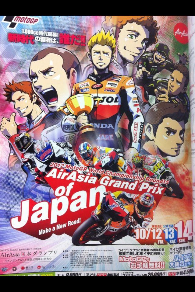 MotoGp Asia Gran Prix - love Crutchlow's crazy expression (top right)