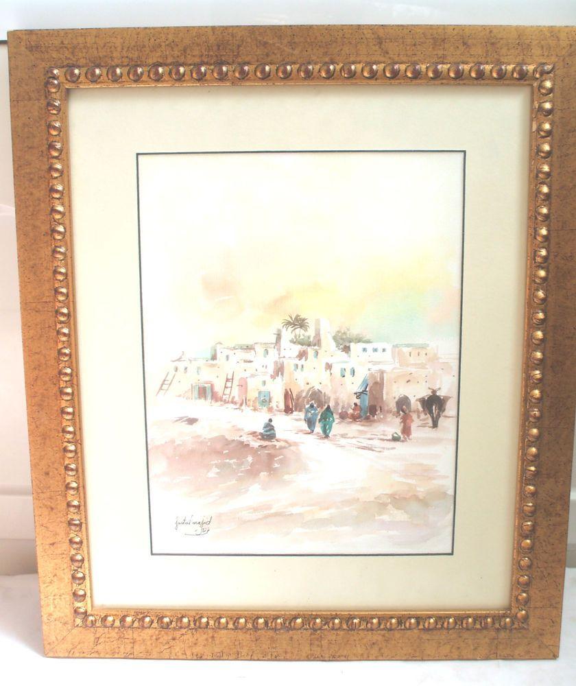 Sartal Majid Signed Watercolour Of Arabic Street Scene In Gilded ...