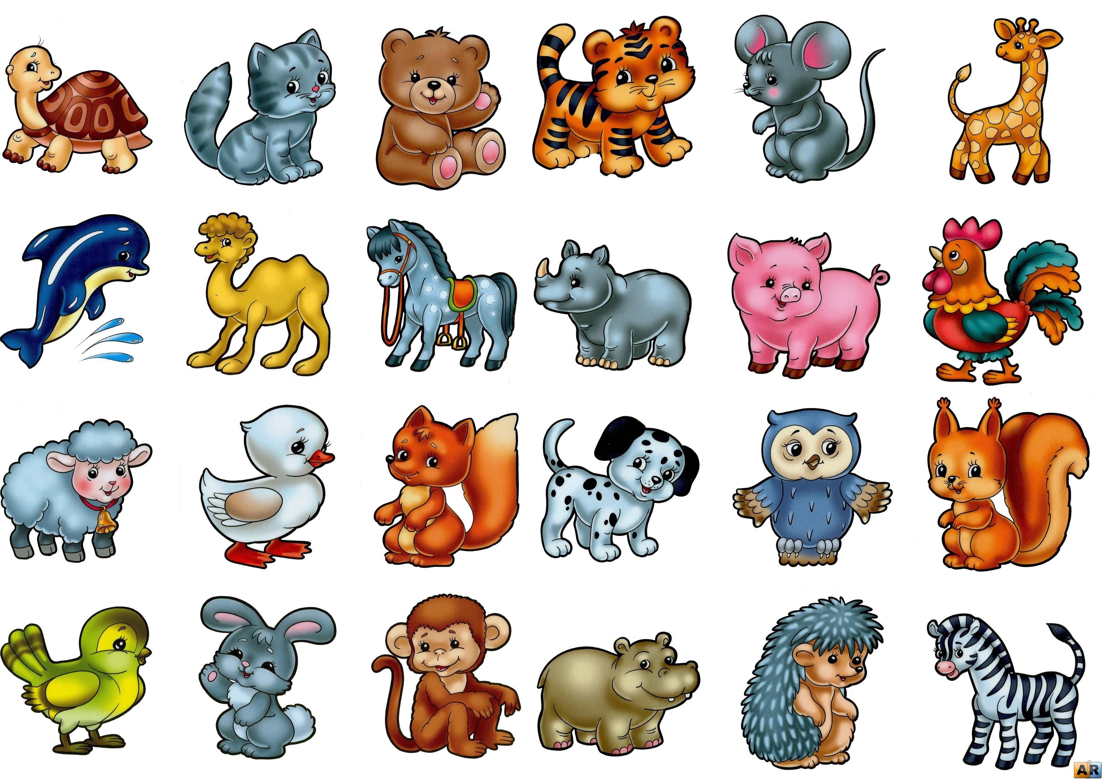 Картинки для малышей 1 года цветные животные, поп