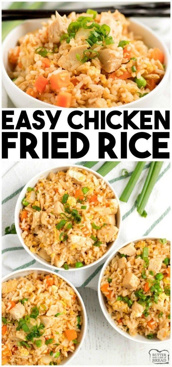Chicken Fried Rice Recipe is a perfect weeknight dinner idea Simple to make and  Main Dish