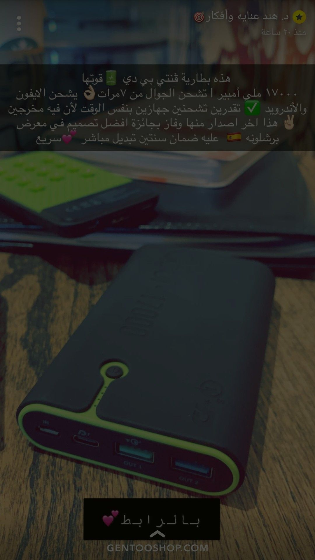 Pin By وهم On د هند عنايه وأفكار Galaxy Phone Samsung Galaxy Phone Samsung Galaxy