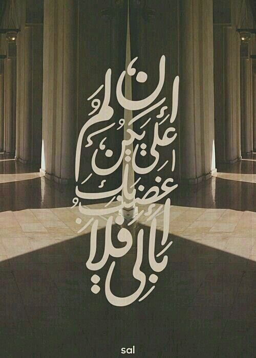 اللهم إليك اشكو ضعف قوتي وقلة حيلتي وعجزي وهواني على الناس يا أرحم الراحمين Islamic Quotes Wallpaper Quran Quotes Inspirational Quotes For Book Lovers