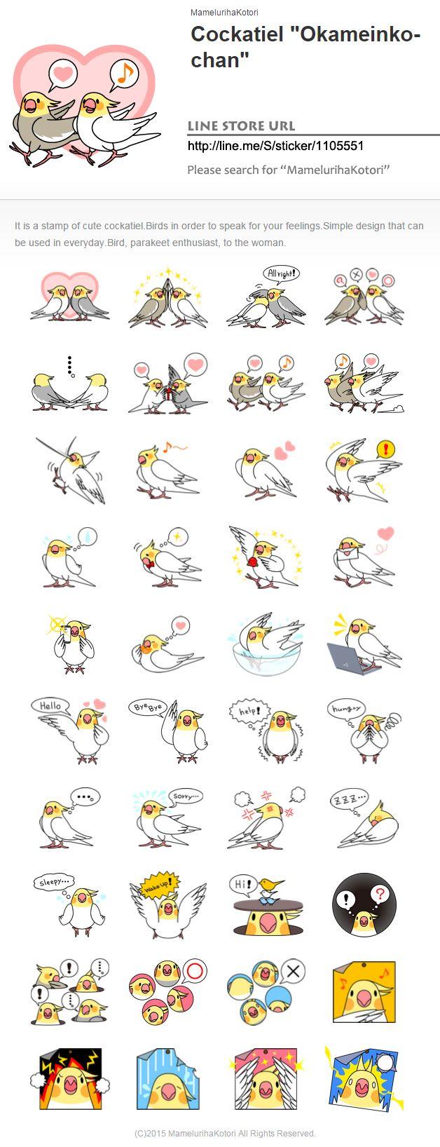Pin by Gabbie Glanton on Art | Cockatiel, Parrot, Pet birds