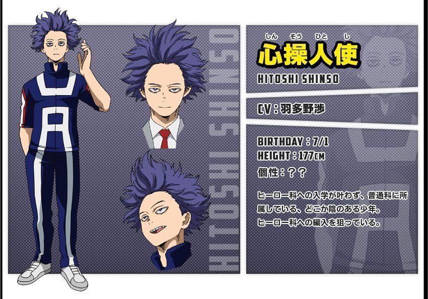 Boku No Hero Academia Season 2 Character Designs Hitoshi Shinsou