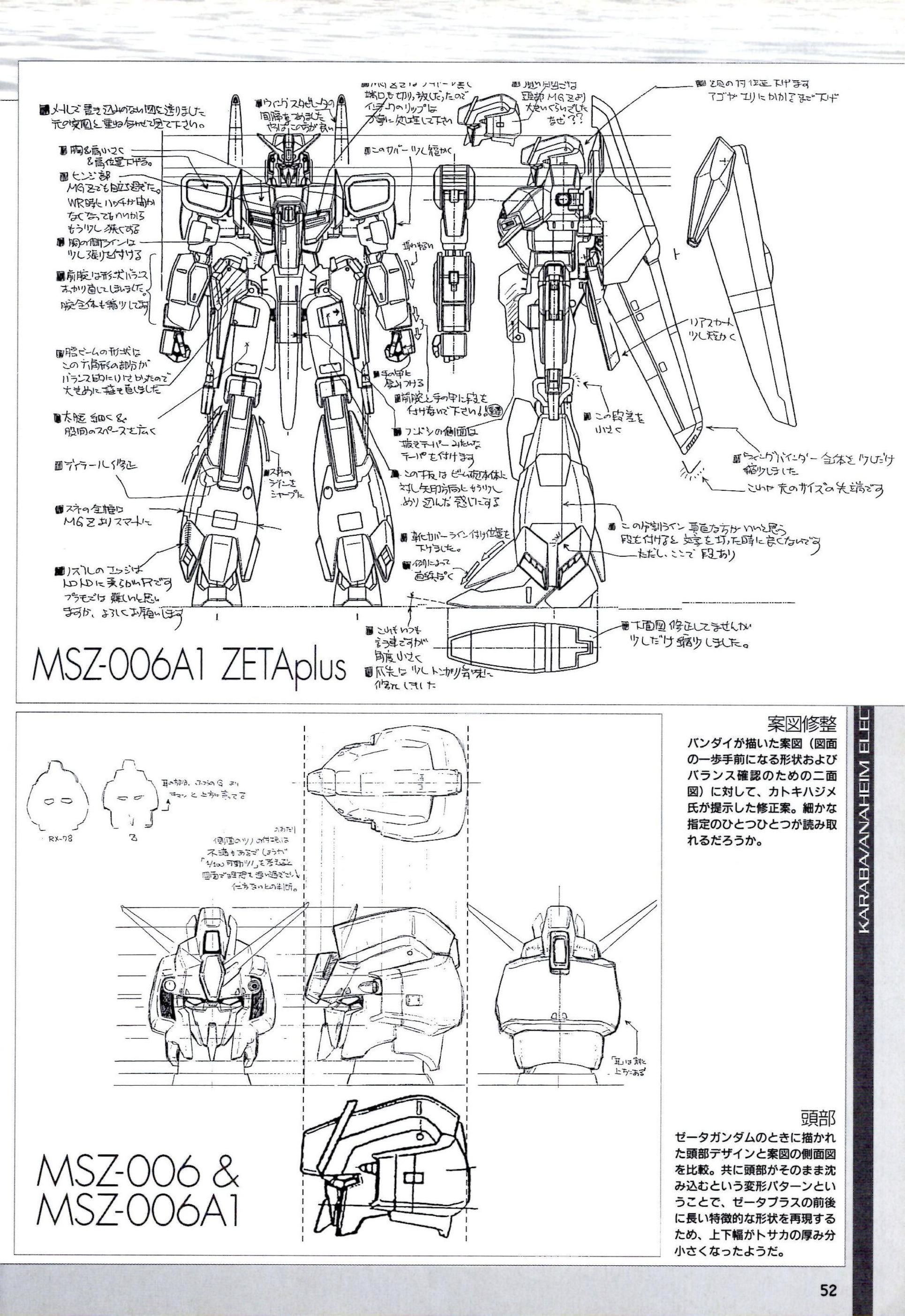 Pin On Gundam Sentinel