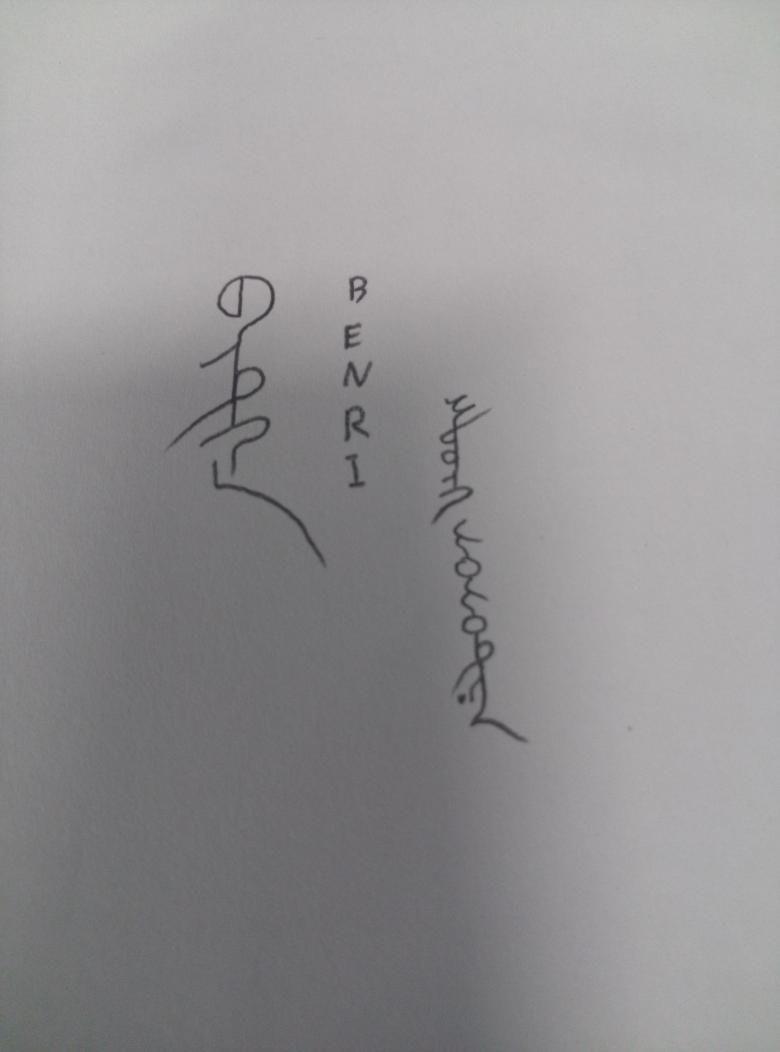 """さっちゃんですよ☆墮落+2 on Twitter: """".。o( #縦ラテン べんりヾ(〃l _ l)ノ゙☆(あきらかに) http://t.co/YOzCDzfrrb"""""""