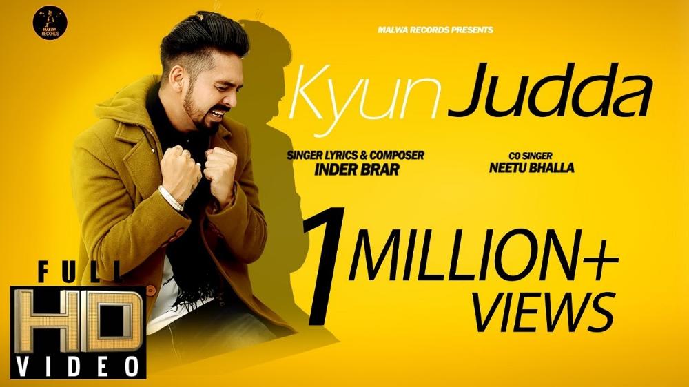 Download Kyun Judda By Inder Brar Mp3 Song Download Mr Jatt Mp3tau Mp3 Song Mp3 Song Download Songs