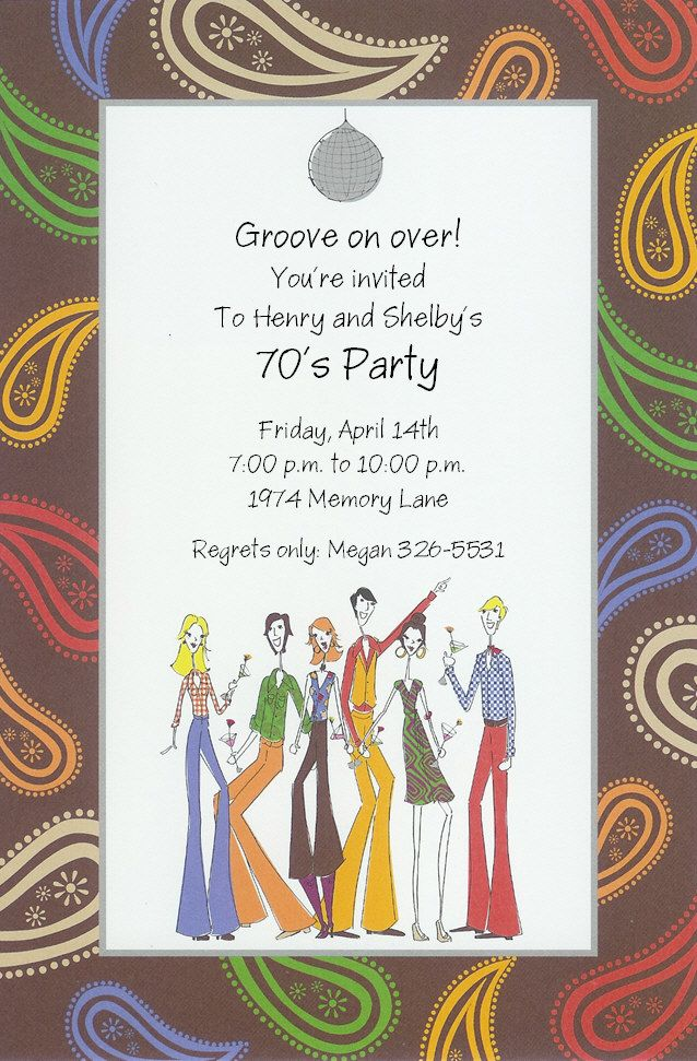 70S People Party Invitations | Party invitations, 70s party and ...