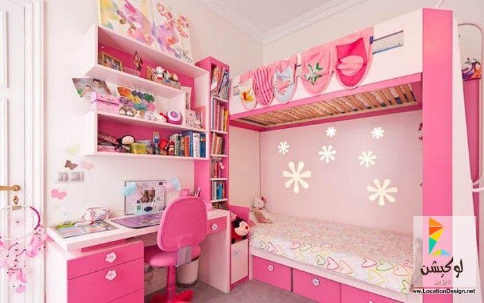 ألوان دهانات غرف نوم بنات كبار بتصميمات روعه لوكشين ديزين نت Home Decor Home Pink Living Room