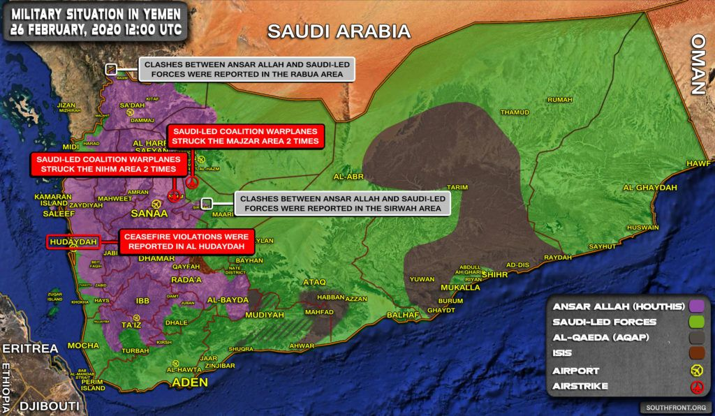 Military Situation In Yemen On February 26, 2020 (Map