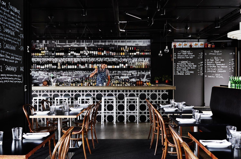 St Elmo Dining Room Bar Byron Bay