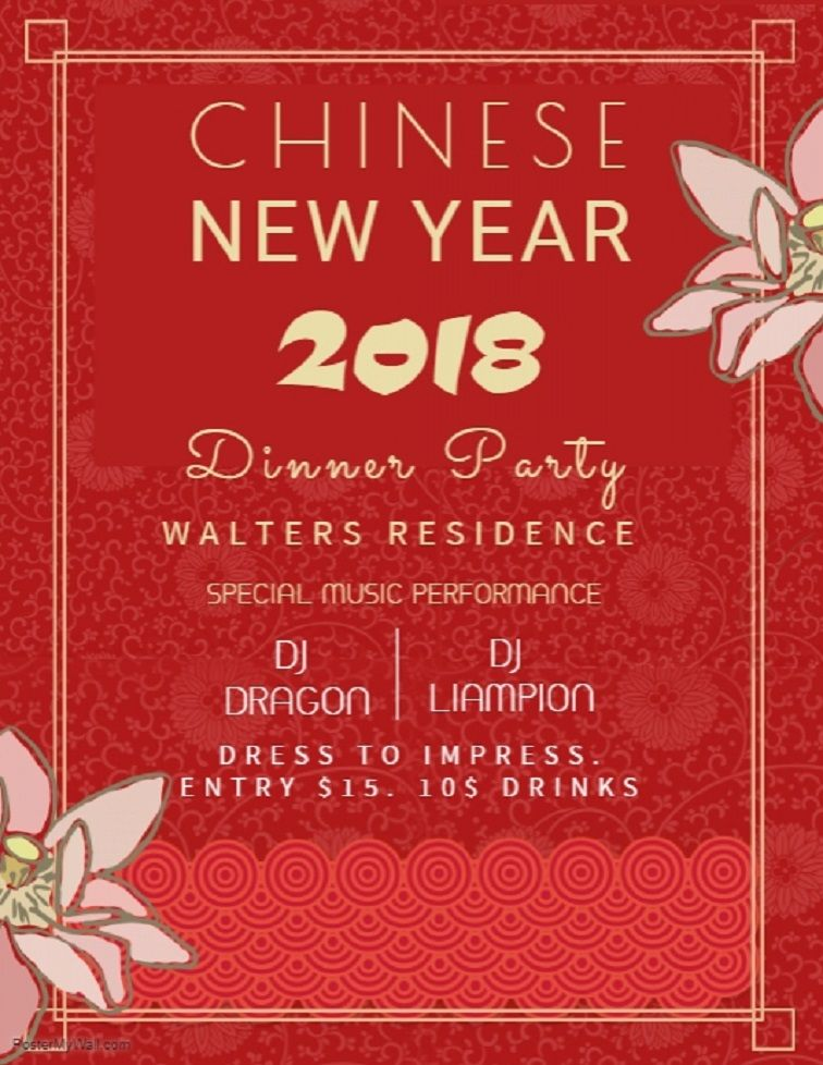 Chinese New Year Party Invitation Template Party Invitation Card