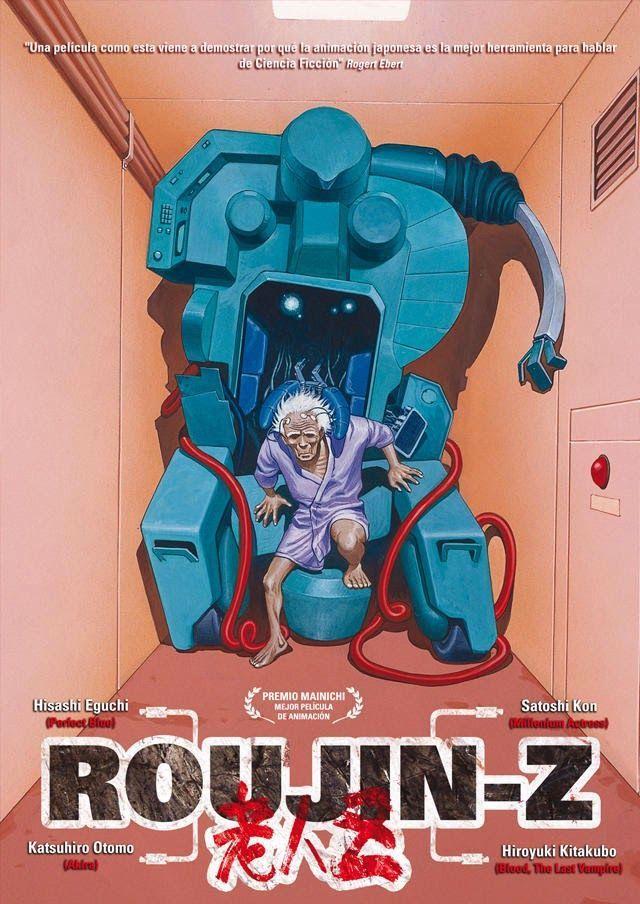 Roujin Z Movie in 2020 Anime, Movie list, Katsuhiro otomo