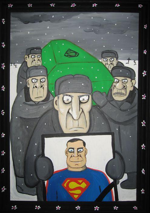 Vasy Logkin