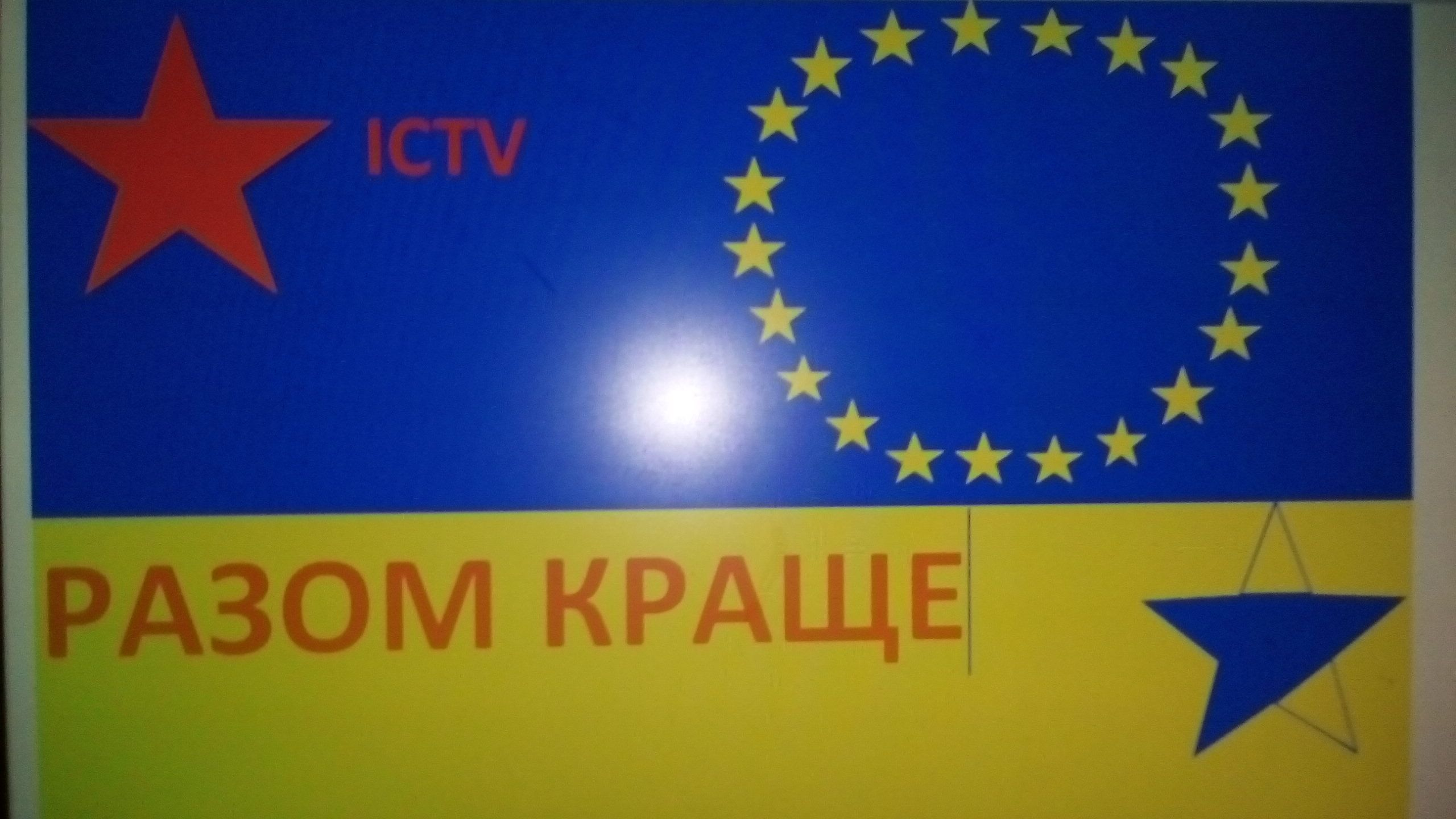Ictv телеканал онлайн прямой эфир