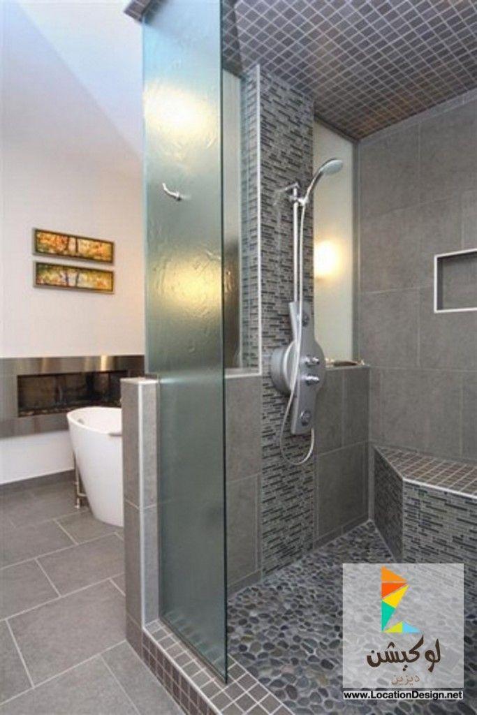 ديكورات حمامات رمادي غايه في الفخامه Modern Bathroom Decor Modern Bathroom Bathroom Design