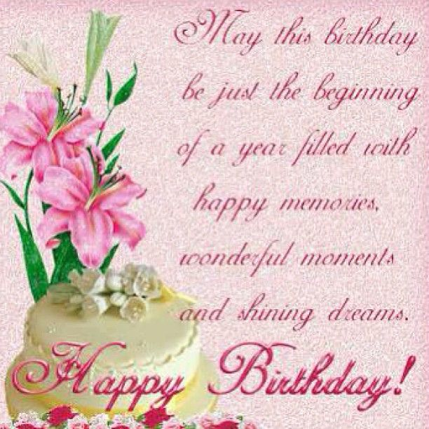 Happy Birthday Cousin Quotes Unique Happy Birthday Girl Cousin Quotes  Google Search  Birthday Cards
