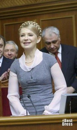 Yulia Tymoshenko grey dress