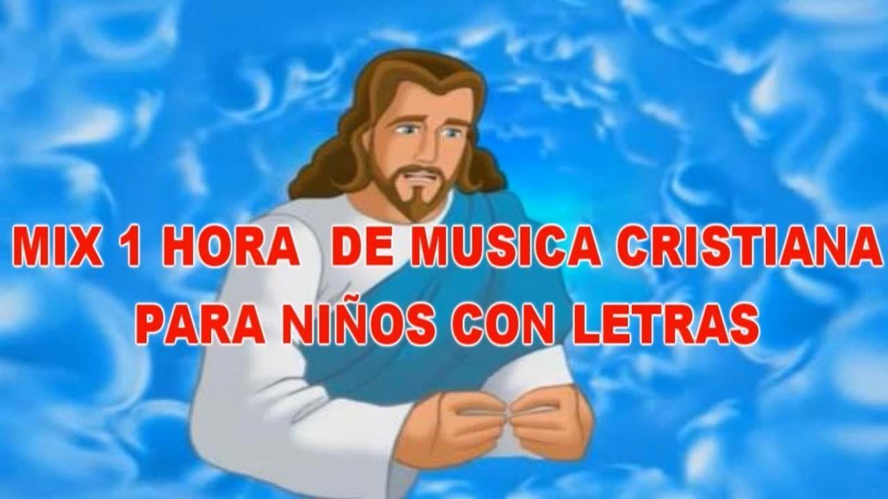 musica infantil cristiana para niños manuel bonilla