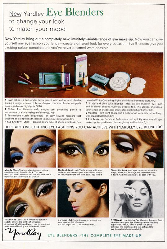1966 Yardley Ad For Eye Blenders Vintage Makeup Ads 60s Makeup