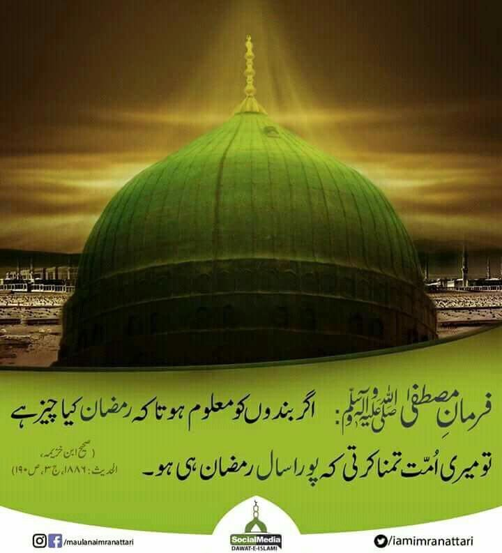Ramadan Day 20 Allah ﷻ Says: The Night Of Al‑Qadr (Decree