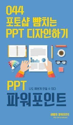 컴퓨터 공학 책