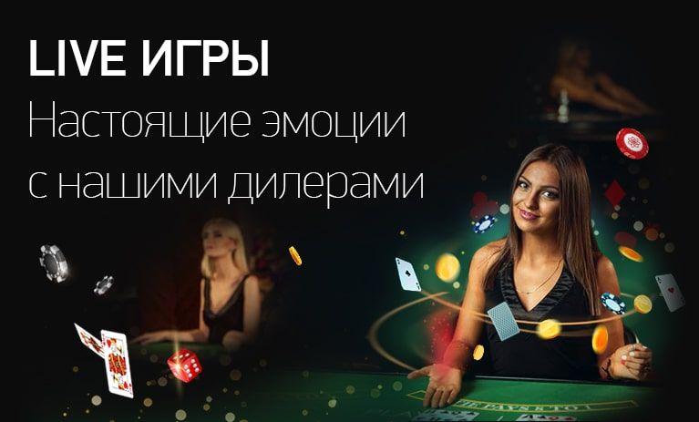 Онлайн казино рояль на реальные деньги казино игровые деньги аппараты 21 линия