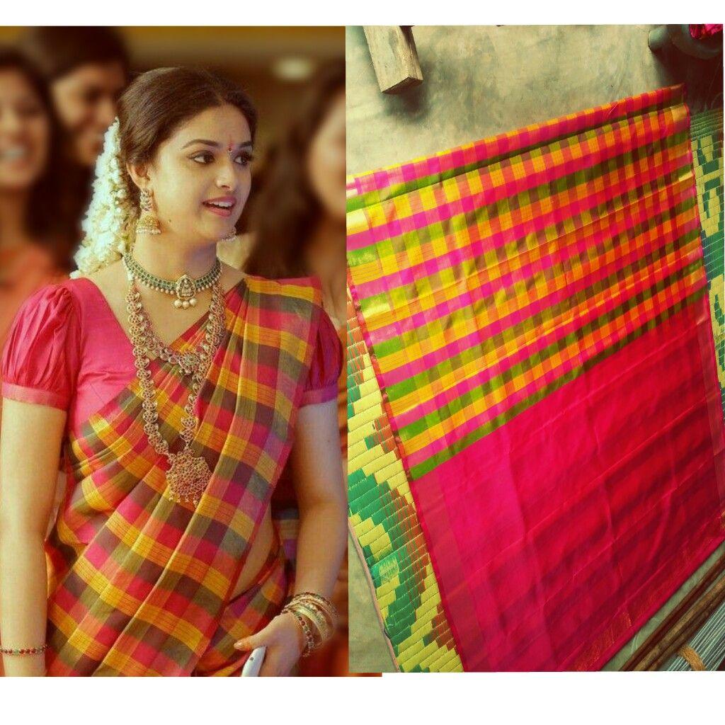 e1b8f227cf69c8 Red and multi colour checks Uppada pure silk saree |Uppada checks Saree