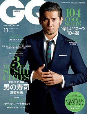 本木雅弘さんが表紙の『GQ JAPAN』2015年11月号は9月24日発売