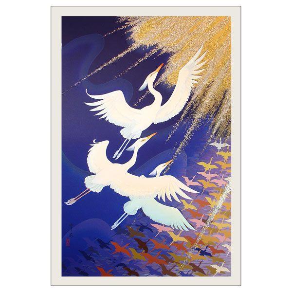 Kito Silk Screen Print | || All is arts || | Pinterest | Silk ...