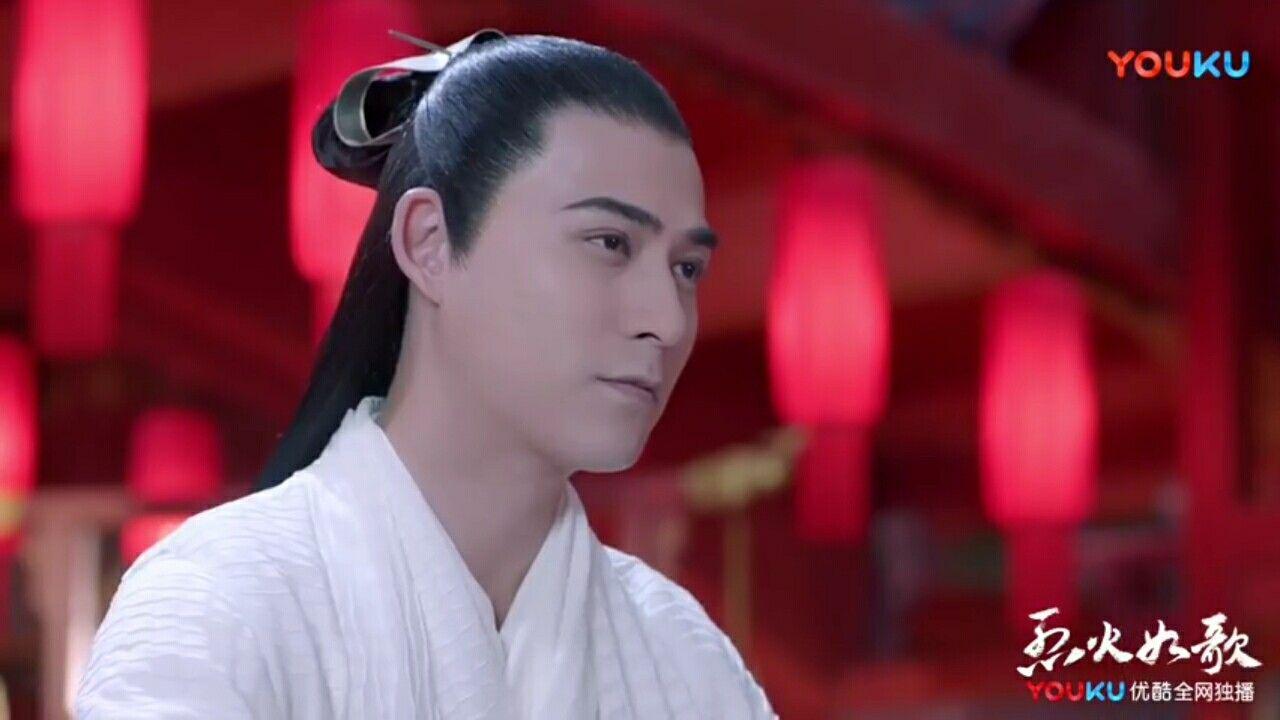 Vic Zhou Yu Min 周渝民 The Flames Daughter 烈火如歌 2018 - | Vic