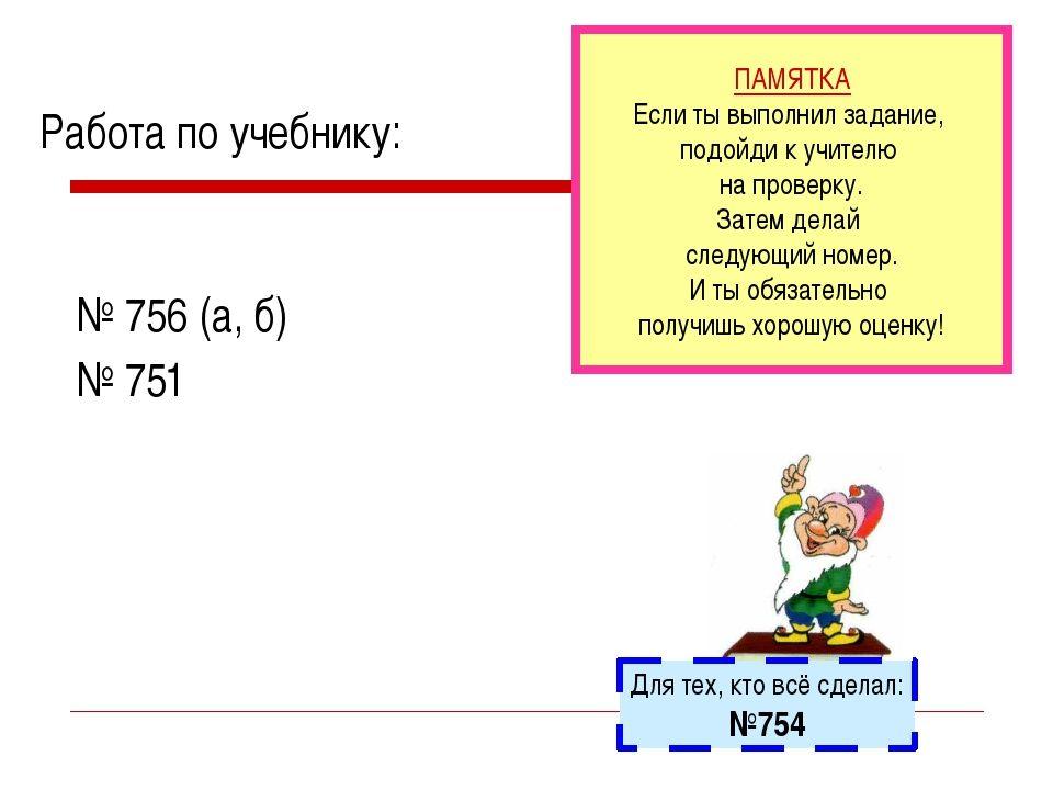 Скачать бесплатно ответы к тестам по геометрии 8 класс в 2-х частях белицкая