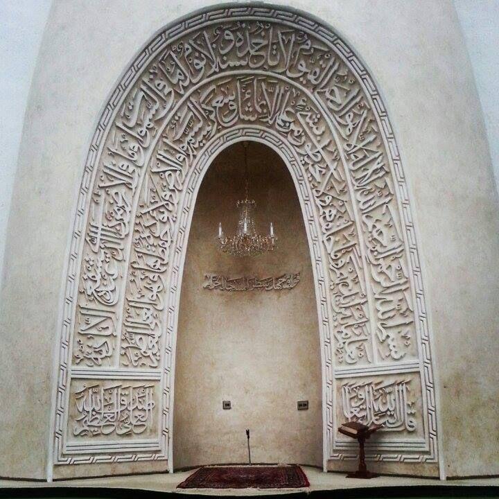 محراب مسجد بكرواتيا Mosque Architecture Mosque Design Islamic Architecture